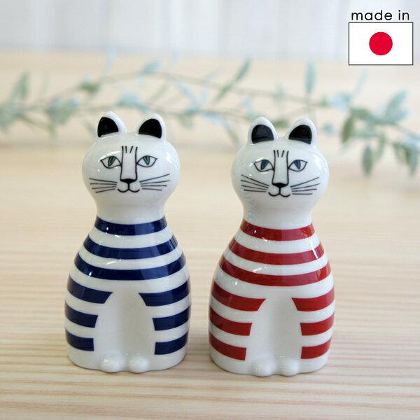 リサラーソン 陶器製ミンミ猫のソルト&ペッパー