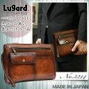 Lugard(ラガード) セカンドバッグ va-5214-ao