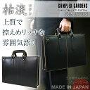 Yukiko Kimijima(ユキコキミジマ) 小銭入れ va-kj504_suna