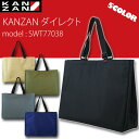 KANZAN(カンザン) トートバッグ va-c77038_meru/1-c