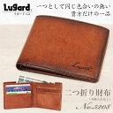 LIBERO(リベロ) 財布 va-LC-205-suna画像