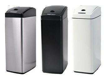 センサー全自動開閉式 ゴミ箱 大容量  スリムの写真