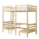 ロフトベッド ベッド 木製 多機能 二段ベッド BTM