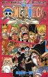 全巻 ONE PIECE ワンピース 1-71巻 までセット ジャンプコミックス コミックス / 尾田栄一郎