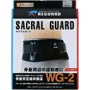 リガード WG2 サクラルガード L