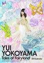 AKB48 壁掛 横山由依 2015年カレンダー