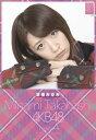 AKB48 卓上 高橋みなみ 2015年カレンダー