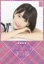 AKB48 卓上 宮脇咲良 2015年カレンダー