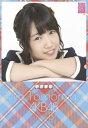AKB48 卓上 朝長美桜 2015年カレンダー