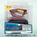 ミワックス VFR-25-PU 折り畳み式老眼鏡 VIAGEM+ VFR25PU 02P05Nov16