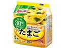 味の素 クノール ふんわりたまごスープ塩分カット 5食入袋