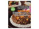 エスビー食品 噂の名店湘南ドライカレー中辛 150g