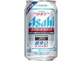 アサヒスーパードライ エクストラシャープ缶350ml
