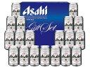 アサヒビール 缶ビールセットAS5Y アサヒ