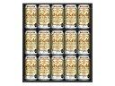 アサヒビール 缶ビールセットJS4N