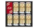 アサヒビール 缶ビールセットJS2N×3 アサヒ