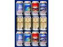 アサヒビール 缶ビールセットJSD3×3 アサヒ