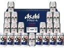 アサヒビール 缶ビールセットLP5N×2 アサヒ