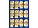 アサヒビール 缶ビールセットJLW3×3 アサヒ