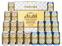 アサヒビール 缶ビールセットJLW5×2 アサヒ