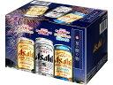 アサヒビール 缶ビールセットJST6×4 アサヒ