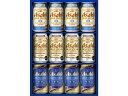 アサヒビール 缶ビールセットJSP3×3 アサヒ