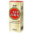 一級茶葉烏龍茶スリム紙250N