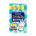 使いきり手袋ニトリルゴム極うす手Lホワイト100枚