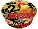 エースコック 驚愕の麺2.0玉 四川風麻辣麺