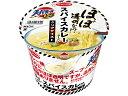 エースコック スーパーカップ1.5クリアテイストスパイスカレー味