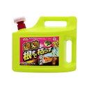 アースガーデン 除草剤 アース草消滅(4.5L) アース製薬