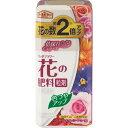アースガーデン リッチフラワー 花の肥料粒剤 210g