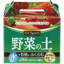 アースガーデン リッチベジタブル 水でふくらむ野菜の土 約3.7L×4個
