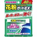 アース製薬 返)アース 花粉ガードEX 無香料 6g