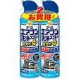 エアコン洗浄スプレー防カビプラス 無香性 420ml×2本