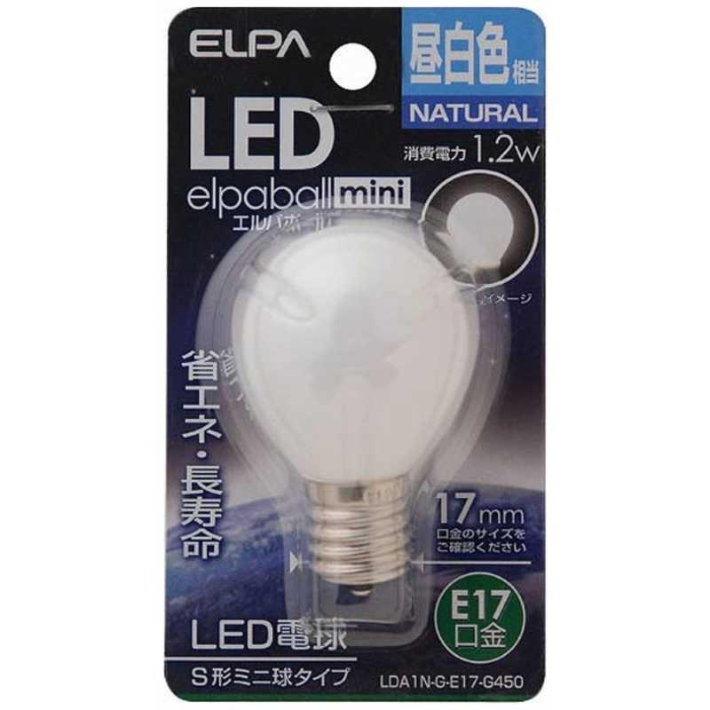 エルパ(ELPA) LED電球 エルパボールミニ S形 昼白色相当 1.2W E17口金 全光束55lm LDA1N-G-E17-G450(1コ入)の写真