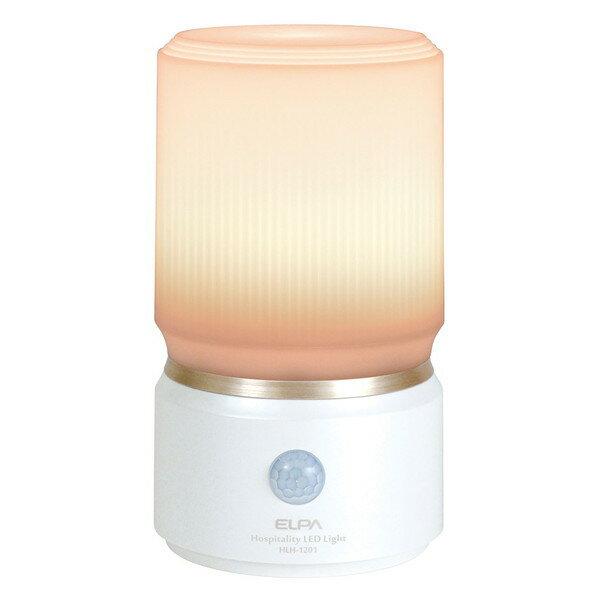エルパ もてなしのあかり・LED足元灯 3W電球色LED 据置き型・小 HLH-1201(PW)(1コ入)