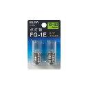 エルパ(ELPA) 点灯管 FG-1E G-50BN