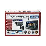 エルパ(ELPA) ワイヤレス防犯カメラ&モニターセット スマホ対応 CMS-7110