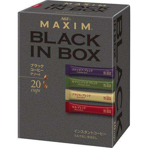 味の素AGF「ブラック イン ボックス」
