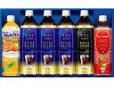味の素AGF ギフトLR-25 味の素 味の素AGF