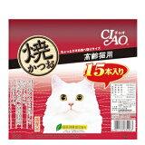 CIAO 焼かつお 高齢猫用 15本