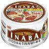 いなば INABA缶 とりささみ 牛肉角切り野菜 85g