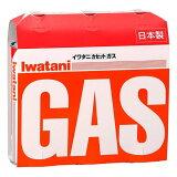 イワタニ カセットガス(カセットボンベ) オレンジ 3本パック CB-250-OR
