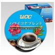 UCC ハワイコナブレンドKカップ 8gX12