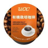 UCC 有機栽培珈琲 Kカップ 8gX12個