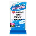 Biore(ビオレ) メンズビオレ 洗顔パワーシート クール 卓上タイプ 48枚
