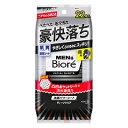 Biore(ビオレ) メンズビオレ 洗顔パワーシート ディープクリア 携帯タイプ 22枚