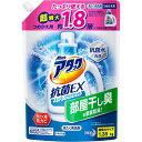 アタック 抗菌EX スーパークリアジェル 洗濯洗剤 詰め替え 大サイズ(1.35kg) 花王
