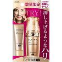 ソフィーナ リフトプロフェッショナル ハリ美容液EX ミニトライアル(10g)